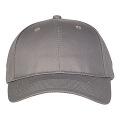 Mid profile baseball hat   grey  front view