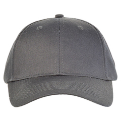 Mid profile baseball hat   coal grey  front view